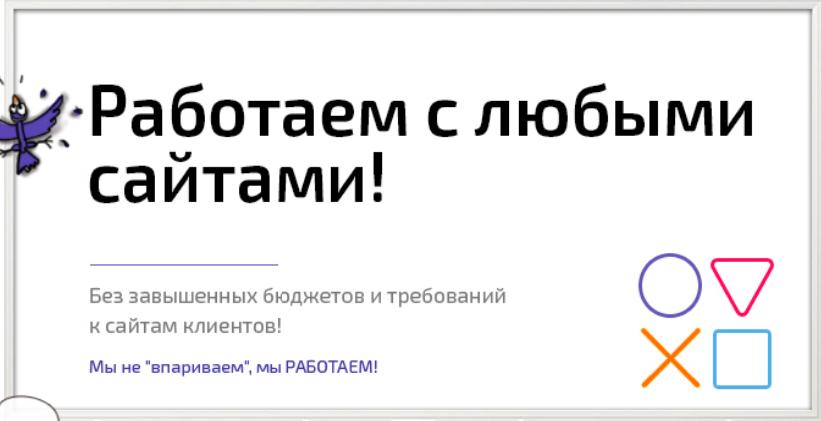 Профи создания сайтов